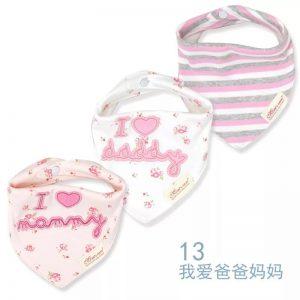 دستمال گردن نوزادی iLoveMommy