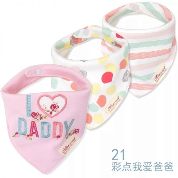 دستمال گردن نوزادی Love Daddy